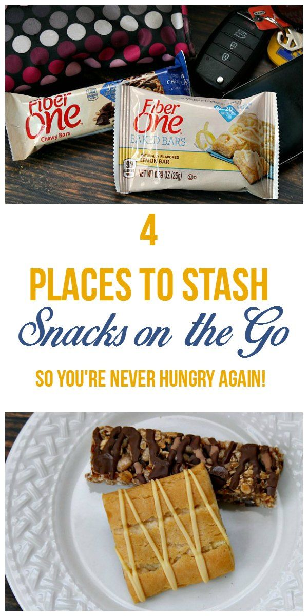 Where to always keep snacks so you have them handy when cravings hit.  These easy Snack Ideas will have you covered for when you are out and about and one the go! AD