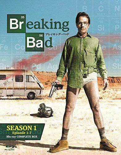 ブレイキング・バッド SEASON 1 - COMPLETE BOX [Blu-ray]: ブライアン・クランストン, アーロン・ポール, アンナ・ガン, ディーン・ノリス, ヴィンス・ギリガン: DVD