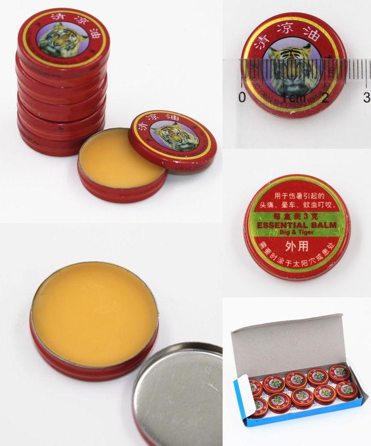 [Visit to Buy] 20pcs/lot tiger oil massager Relax Essential Oil cooling Chinese Refreshing Ointment Cold Dizziness Prevent Mosquito Bites 3g #Advertisement