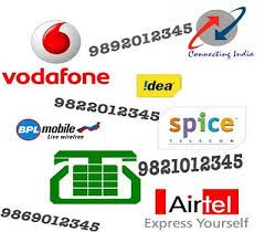 Trace phone number location tool you can tracker phone number details of a phone number including name of the operator, telecom circle of mobile number and possibly the name of the person who is using the phone number. Trace phone caller is the easiest and fastest way to trace phone number with name whether it is a landline, mobile, STD or ISD number or to make a reverse cell phone lookup.  Visit us our website - http://www.tracephonecaller.com/