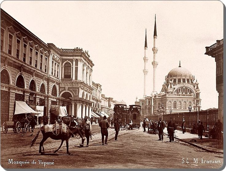 Tophane Istanbul Turkey 1890's