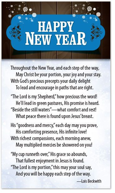 """Throughout the New Year, and each step of the way, May Christ be your portion, your joy and your stay. With God's precious precepts your daily delight To lead and encourage in paths that are right. """"T"""