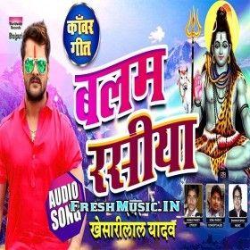 Balam Rasiya (Khesari Lal Yadav) 2018 Mp3 Songs | Bhojpuri