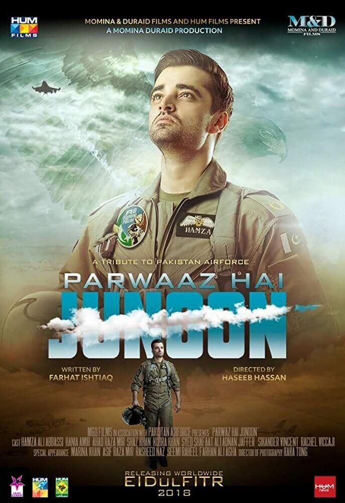 watch new pakistani movies online free