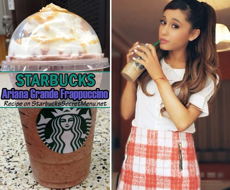 If Ariana Grande were a Frappuccino, this is the Frappuccino she'd be! #StarbucksSecretMenu