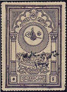 Postage stamps and postal history of Turkey - Wikipedia, the free encyclopedia