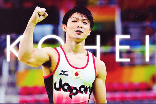 Kohei Uchimura of Japan wins his eighth all-around title by 0.099 in a closely contested Men's Artistic Gymnastics Final. This is his 2nd consecutive Olympic all-around gold medal, having dominated this event from 2009 to 2016.