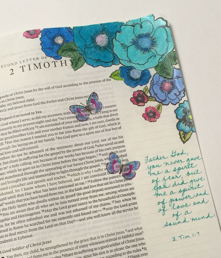 """Bible art journaling by Lynda Neal - II Tim. 1:7 - """"For he has not given us a spirit of fear, but of power, love, and a sound mind."""" #illustratedfaith"""