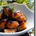 フライパンで甘ッ辛ーッな茄子のピリ辛煮 by pappatyan