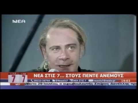 Στεφανος Κορκολης - Σπουδη για πιανο σε λα ελασσονα