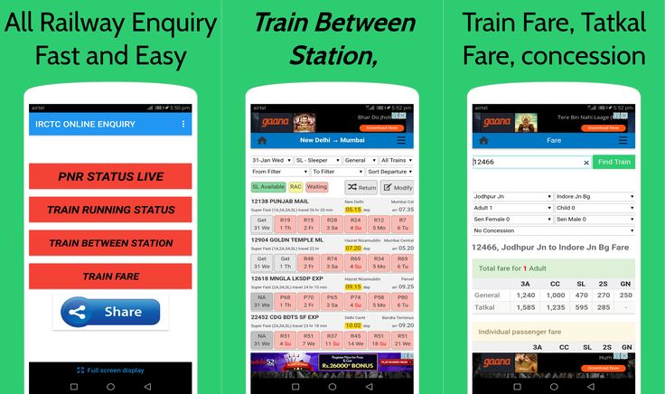 IRCTC Online Enquiry App is a best and fastest app who travel in train. know PNR status , train running status , train between station , train fare , train live status , booking status of Indian railways.