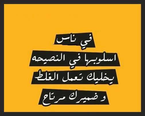So true @Nour Hajal