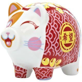 Ritzenhoff Mini Piggy Bank - Nils Kunath 2013