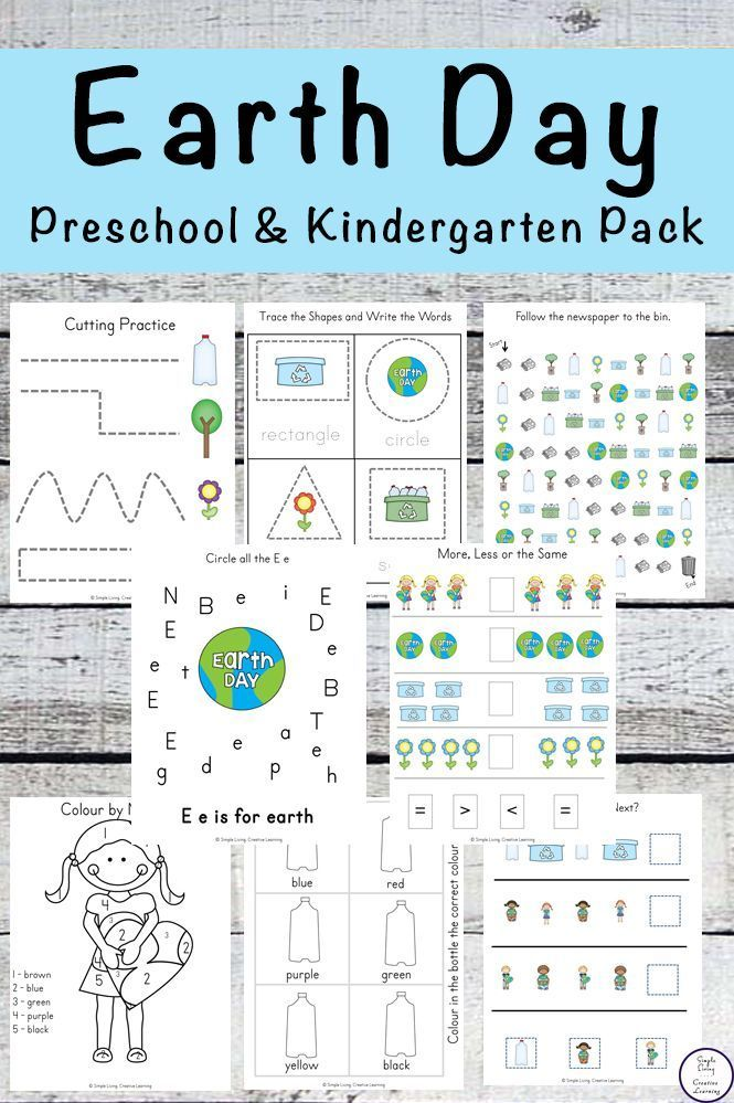 Earth Day Printable Pack {Preschool & Kindergarten} (With ...