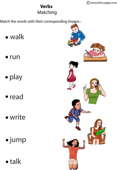 Kids Pages - Verbs Matching 1 | teaching | Pinterest | Kids pages ...
