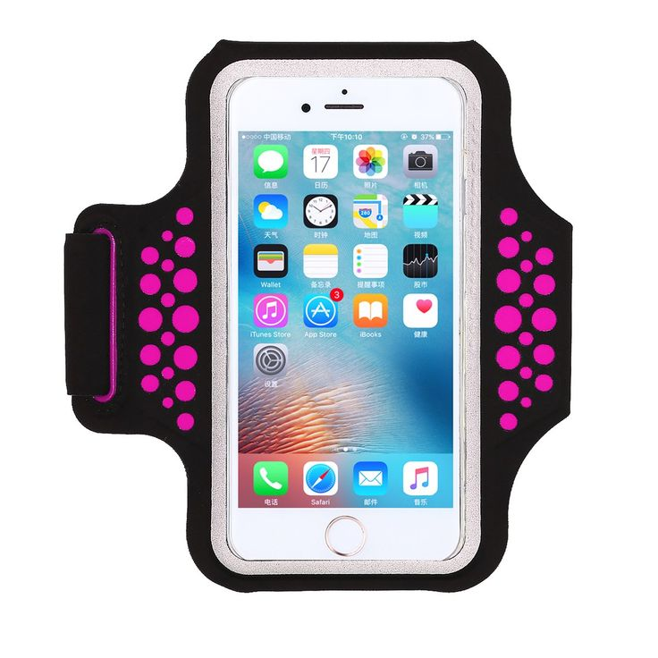 Armband for iPhone 8 7 6S 6, for all 4.7- 5.2 inch Smartphone, HAISSKY Lycra Sports Running Armbands for Samsung Galaxy S7 S6 S6 Edge S5 Arm Band Case, Exercise, Gym, Jogging, Hiking, Biking, Walkout. 【Sports Running Armband Perfect fit for】Apple iPhone 7 / iPhone 6 / iPhone 6S / Samsung Galaxy S7/S6/S6 Edge/S5/S4 / HTC One / Xiaomi Mi4, your phone will fit in it with a slim case still on or without any cover case, and the armband fit for all Smartphones from 4.7 to 5.2 inches screen…