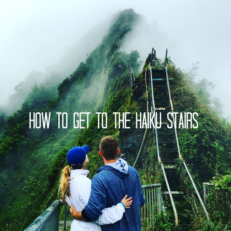 Ah, the Haiku Stairs, every adventurers dream! When we planned our trip to Oahu, Andrew's thoughts were consumed with how to conquer the Haiku Stairs (Stairway to Heaven). Though the hike was made …