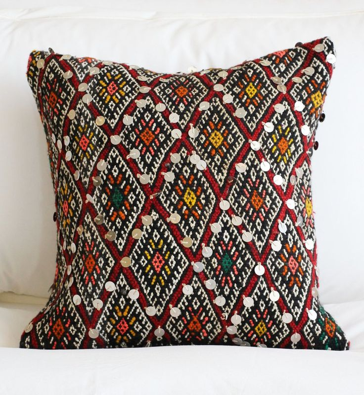 Amal Cushion ~ Multi   Square