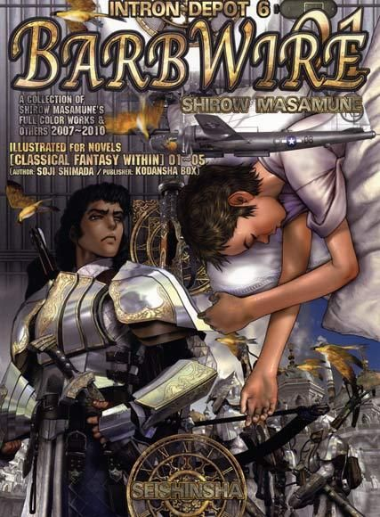 INTRON DEPOT 6 BARB WIRE 01   Shirow Masamune