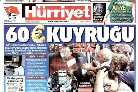 Η Χουριέτ ειρωνεύεται τον Τσίπρα: 60 ευρώ αξιοπρέπειας ...[εικόνα] | iefimerida.gr