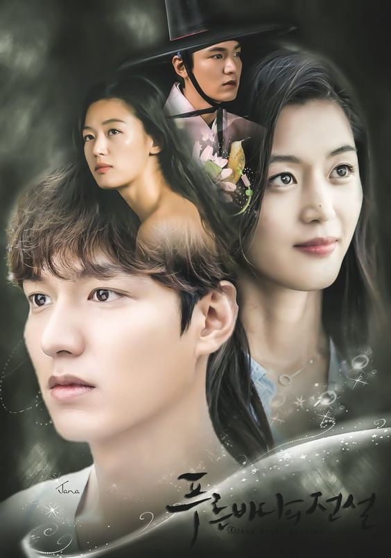 Pin by MVC on legend of the blue sea | Kdrama, Korean drama