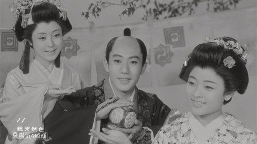 Raizo Ichikawa(市川雷蔵), 陽気な殿様, 1962