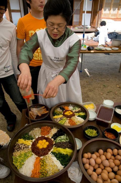 전주 비빔밥 만들기