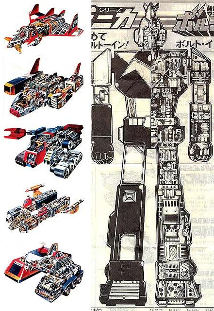 Voltes V Mecha Robot (Voltron is a copycat!) by ~C4Chaos, via Flickr