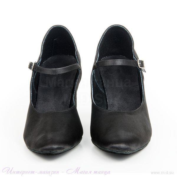 Бальные танцы туфли каких магазинах
