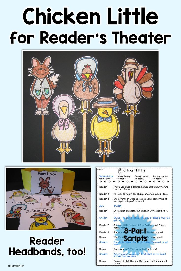 Chicken Little Reader S Theater And Puppet Fun Readers Theater Story Activities Readers