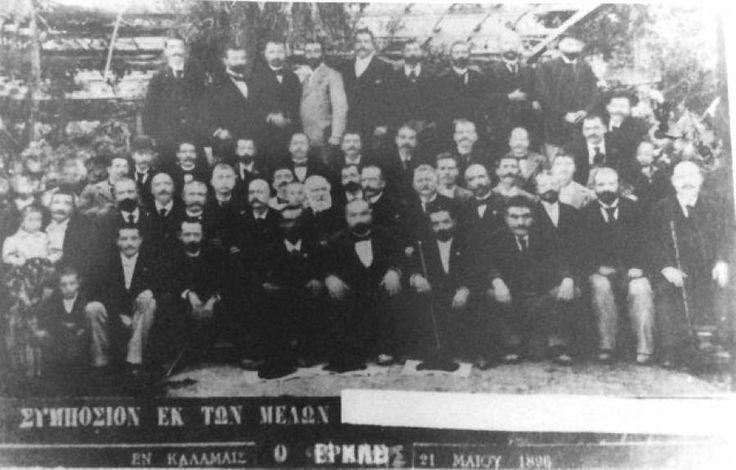 """Μια ιστορική φωτογραφία βρίσκεται στα γραφεία του """"Ευκλή"""" στην Καλαμάτα Διαβάστε το άρθρο στην ΕΛΕΥΘΕΡΙΑ http://www.eleftheriaonline.gr/polymesa/nature/item/44617-efklis-kalamata"""