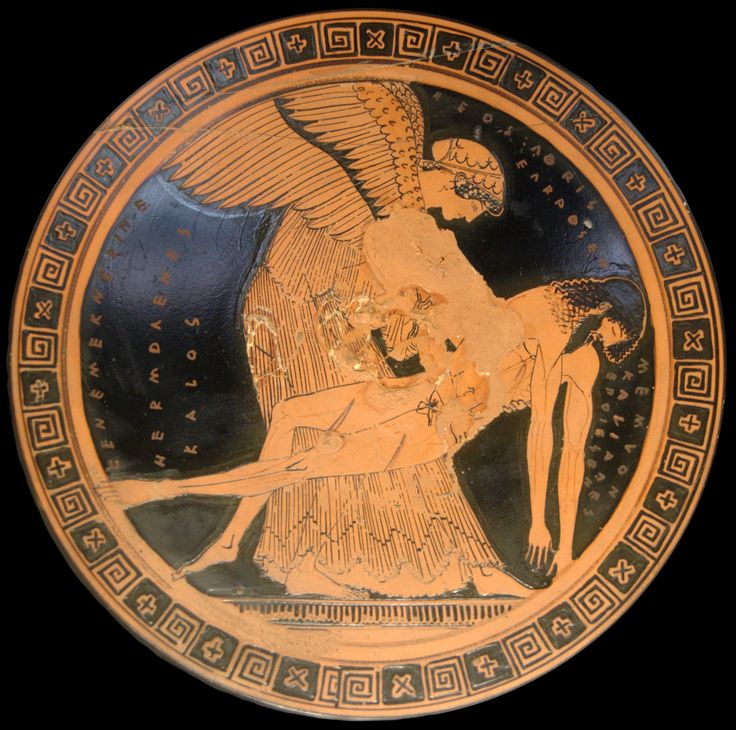 http://www.greekmythology.com/  The link here is a wonderful website full of specific information on the myths and heroes of Ancient Greece. Simple layout and easy to use, all of the information in here is public domain.