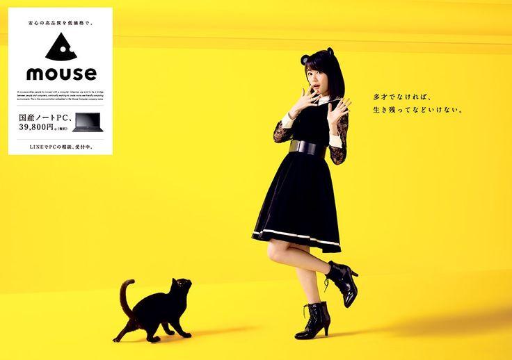 senup: 乃木坂46 マウスコンピューター グラフィック | 日々是遊楽也