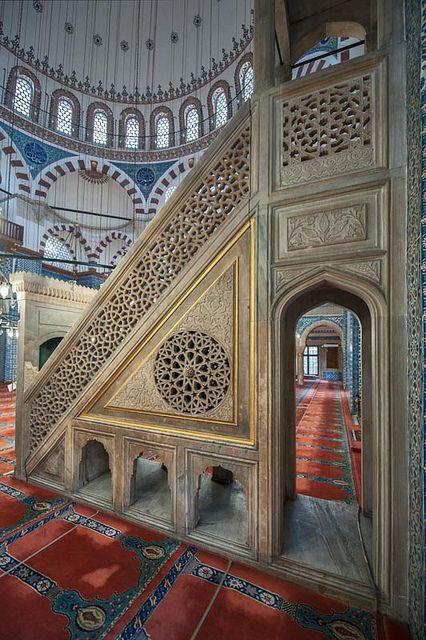 The Rustem Pasha Mosque. Istanbul, Turkey.