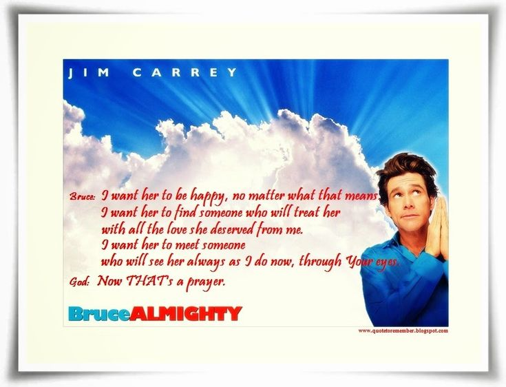 bruce almighty prayer for grace