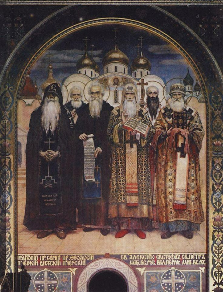 Виктор Васнецов  Собор святителей Вселенской церкви примерно 1885—1896 год  Холст, масло
