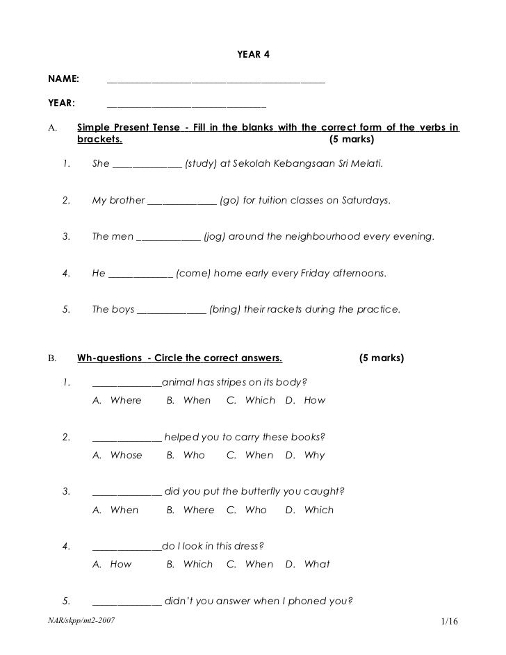 English year-4 | worksheet | English exam, English quiz, English ...