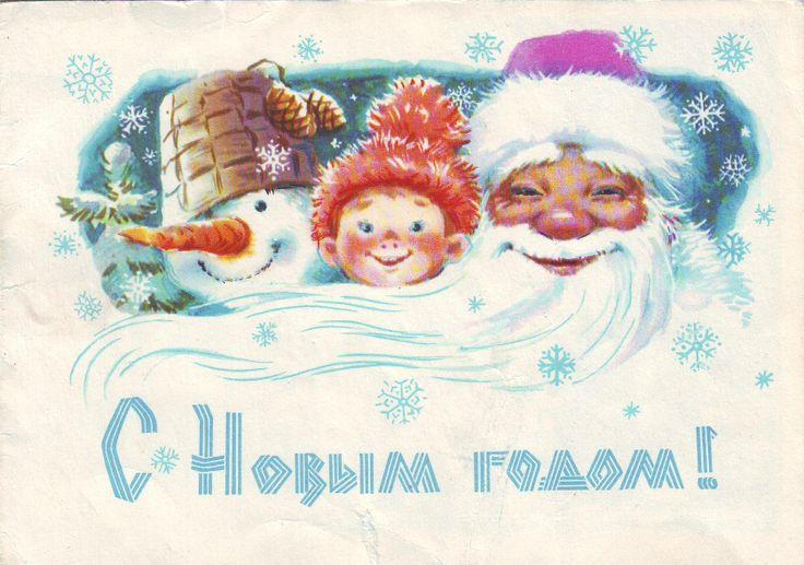 В. Зарубин Телеграфный бланк Министерство связи СССР Первый выпуск - 1968 г., второй - 1970 г.