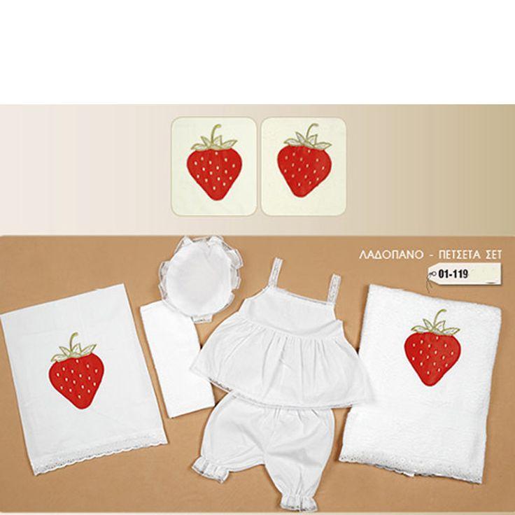 Σετ λαδόπανα φράουλα που περιλαμβάνει: λαδόπανο, πετσέτα μεγάλη , πετσέτα μικρή , εσώρουχα, καπελάκι.