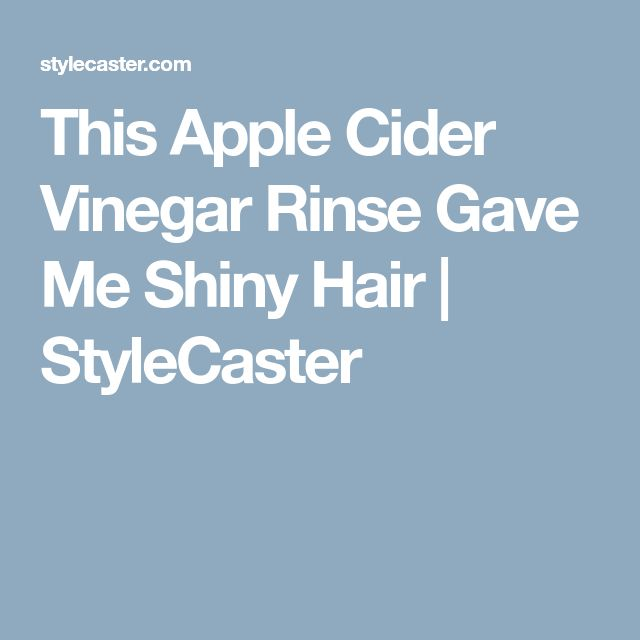 This Apple Cider Vinegar Rinse Gave Me Shiny Hair | StyleCaster