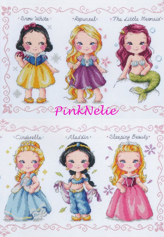 Princess Collection  K9 or Prince Collection K10  by PinkNelie