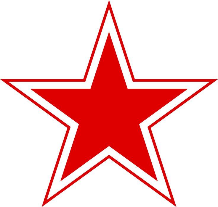 Диски рисунок звезда вызова