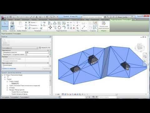 Связь Revit с Civil 3D (часть 1) - YouTube