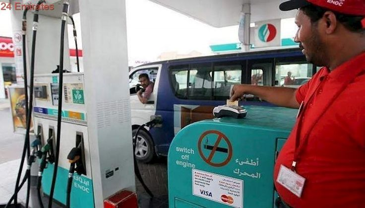 Petrol price in UAE increases for the third straight month