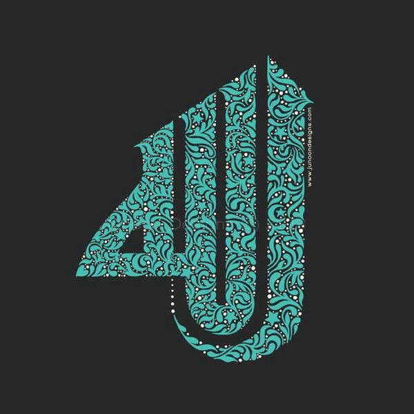 Creative Art - Islamic Calligraphy