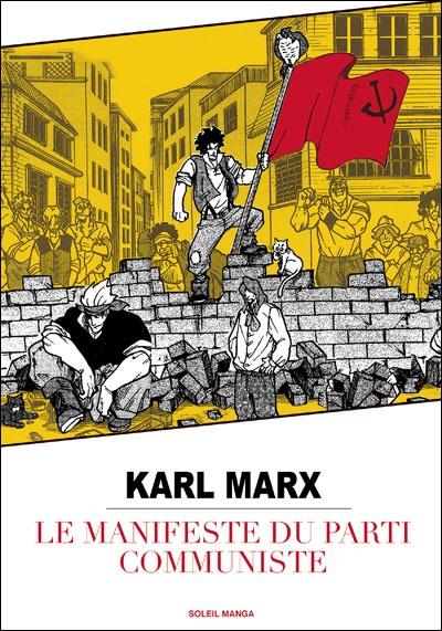 Le Bouquinovore: Le Manifeste du Parti Communiste (Version Manga)