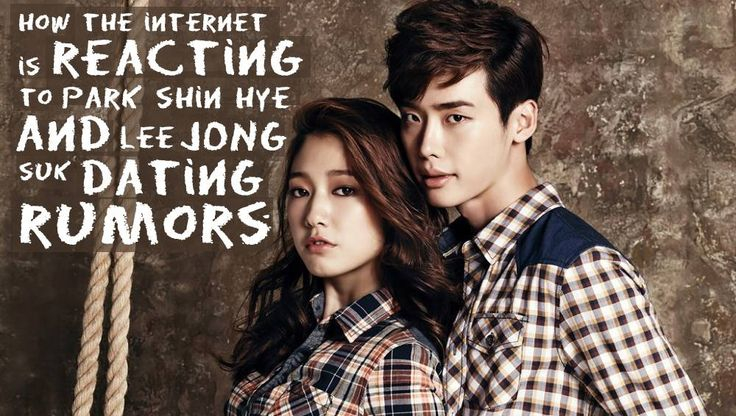 How the internet is reacting to Park Shin Hye and Lee Jong Suk dating rumors   http://www.allkpop.com/article/2015/07/how-the-internet-is-reacting-to-park-shin-hye-and-lee-jong-suk-dating-rumors