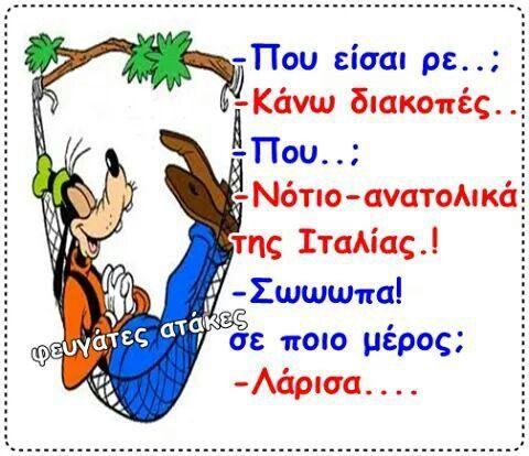 !www.SELLaBIZ.gr ΠΩΛΗΣΕΙΣ ΕΠΙΧΕΙΡΗΣΕΩΝ ΔΩΡΕΑΝ ΑΓΓΕΛΙΕΣ ΠΩΛΗΣΗΣ ΕΠΙΧΕΙΡΗΣΗΣ BUSINESS FOR SALE FREE OF CHARGE PUBLICATION