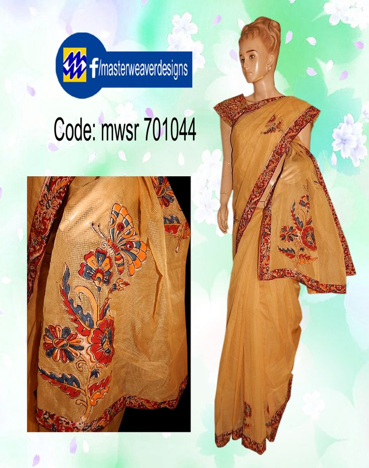 kalamkari saree : Boarder , blouse , saree body buties and pallu buities. Saree on display is a model demo to understand how these patches can be applied to a saree fabric of 5.5 mts. Best matching saree fabrics are : Super net , moonga kota, chenderi, mangalagiri cotton saree fabrics etc.  Code: MWSR 1044 Price: 1445/- ( bulk buyers / whole sale / boutiques / Retail shops for trade inquiries please contact our WhatsApp no 8801302000 )