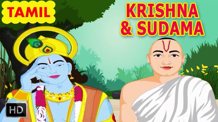 Rasakreeda Leela With Lyrics - Lord Krishna With Many ...